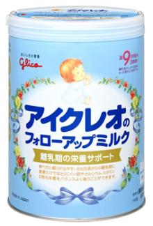Miik powder Icreo follow up Dried whole milk  JAPAN