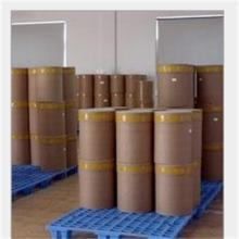 L - Alanine  powder CAS 56-41-7