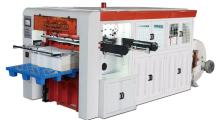 FUHN-950C Automatic Roll Die-cutting & Creasing Machine