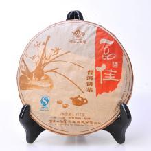 tea manufacturer good taste old pu'er