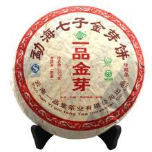 yunnan tea china 357g from 2008