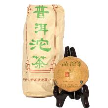 Pure tea, 100g from 2007