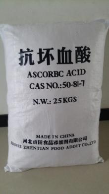 Ascorbic acid (Vitamin C) CAS No.: 50-81-7