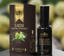 Food production standard S-NONI noni extract(food level) noni OEM service