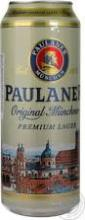 Paulaner 50cl can beer