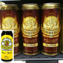 Grimbergen Double/Dark/Brown/Dubbel 6.5% 33cl