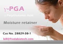 Poly Glutamic Acid/PGA/γ-PGA Cos hydrating/moisturizing/whitening