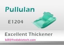 PULLULAN CAS9057-02-7