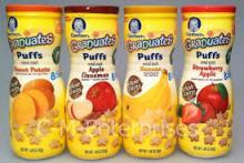 Gerber Graduates Puffs Cereal Snack,