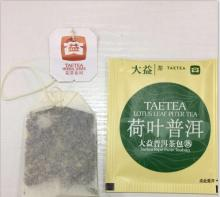 Tae Tea Natural Decaffeinated Pu-erh Tea Bag-Lemon Tea- 25 counts
