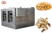 Commercial Pea nut  Roasting Equipment| Nut   Roaster  Machine For Sale