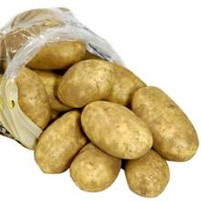 New Crop -Fresh Irish Potatoes- For Sale At Very- Good -Prices