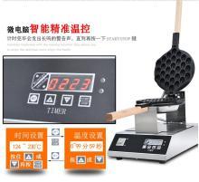 Digital  220v HongKong Egg Waffle Maker Bubble Waffle  Machine