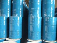 High quality Crude and Refined Glycerine 99.5%min / Glycerol