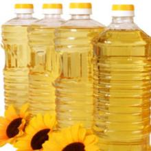 CRUDE SUNFLOWER OIL/....