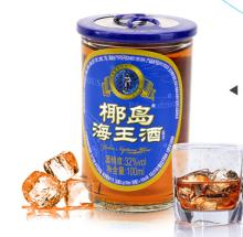 Chinese Alcoholic Beverage Yedao Haiwang Wine Brewed with Natural Herbs