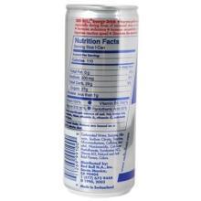 sell sell Austria Original Red Bull Energy Drink 250ml