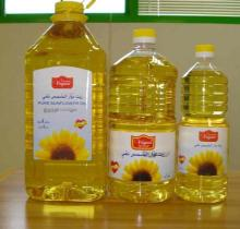 Sunflower oil...