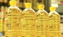 VEGETABLE OILS | EDIBLES & BIODIESEL