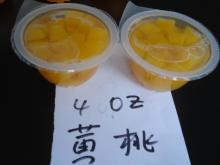 Yellow Peach fruit cup 4OZ