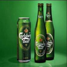 Changeable (CARLSBERG BEER available for sale