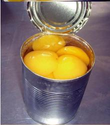 best quality canned peach in tins China