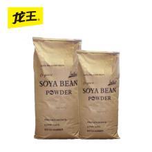 Soymilk Powder