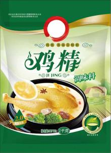 Classic Chicken Essence