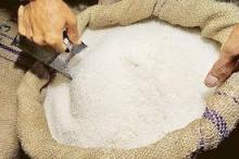 High Quality White/Brown Refined ICUMSA 45 Sugar