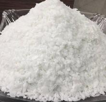 Sodium Caseinate Powder