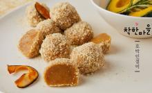 Pumpkin injeolmi