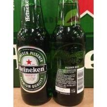 Heineken Beer/BAVARIA MALT DRINK/XL ENERGY DRINK