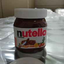 Ferrero Nutella 750g