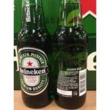 Heineken Beer Cans 33cl