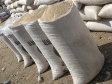 Hulled   White   Sesame  Seed