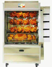 ROTISSERIE   chicken  grill Electric