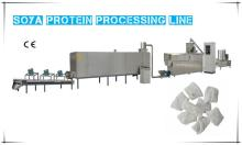 Energy Saving Professional SS304 Factory  Artificial   Rice  Processing Line
