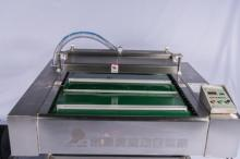Belt Type Vacuum Packaging Machine