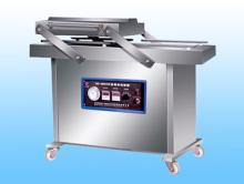 DZ-400/2S Double Chamber Vacuum Packaging Machine In