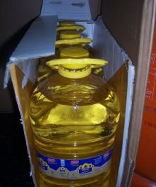 refined sunflower oil.