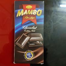 MAMBO (PRESLIGE)