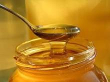 Organic Jatai Honey