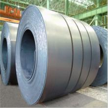 HOT and COLD ROLLED STEEL IN COILS