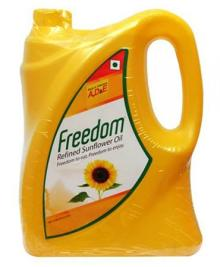 View larger image Refined Sun Flower Oil 100% Refined Sunflower Cooking Oil for sale Refined Sun Fl