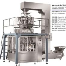 Xk-200 Auotomatic Bag Filling And Weighing Packaging Machine For Hard Nut/Canday
