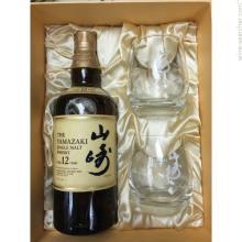 yamazaki japanese whisky 12