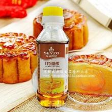 Moon cake syrup for baking and confectionery