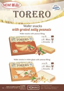 "Wafer Snacks ""TORERO"" 75gr/145gr.,*12 packs (0.45-0.75$)"