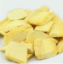 Popular Chinese instant food freeze dried mango chips