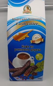 Carob Coffee Greek Cyprus Roasted by Amalia - Can be used in Cold / Hot Drinks2